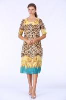 Leopar Desenli Elbise - Sarı