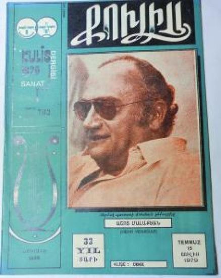 KULİS DERGİSİ HENRİ VERNEİULE 782. SAYISI 1979