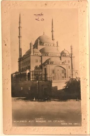 CAIRO MOHAMED ALY MOSQUE ON CITADEL KARTPOSTAL